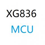 XG836 , MCU for ICB